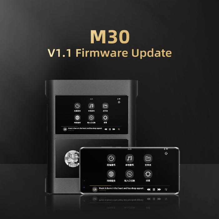 M30 Firmware Update