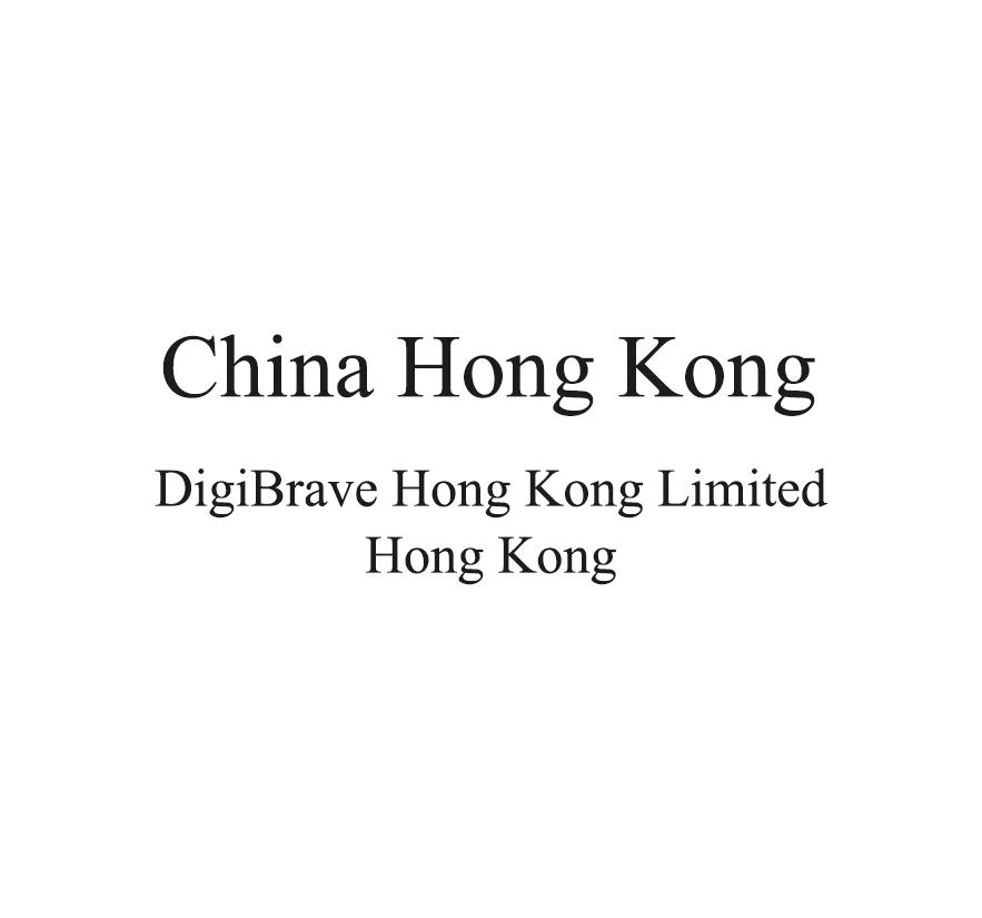 China Hong Kong Distributor